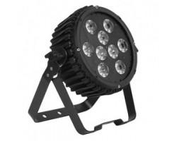 Прожектор INVOLIGHT Led Spot95 светодиодный