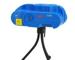 Лазерный эффект BIG DIPPER S10RG