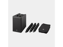 Звуко-усилительный комплект YAMAHA STAGEPAS 1K (сабвуфер, линейный масив, цифровой микшер) 1000W