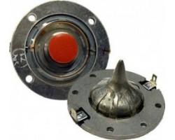 Диффузор JBL D8R2408 для драйвера 2408H для серии MRX500
