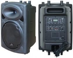 Акуст.система HL AUDIO SK10A-USB-BT активная