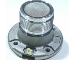 Диффузор D8R2414 для драйвера 2414H
