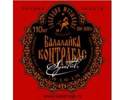 Струны ГОСПОДИН МУЗЫКАНТ BK300S для балалайки КОНТРАБАС Syntal