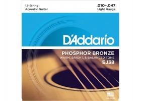 Струны D'ADDARIO EJ16 12-53 фосфор/бронза для акустической гитары