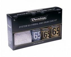 Набор средств DUNLOP 6400 System 65 по уходу за барабанной установкой